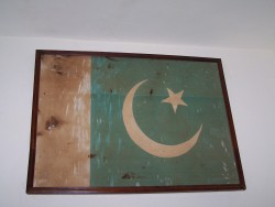 Vlajka Pakistanu