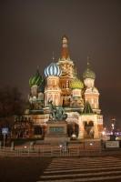 Highlight for Album: Moskva