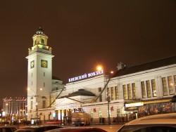 Kijevske nadrazi podruhe z venku