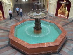Fontana v GUMu