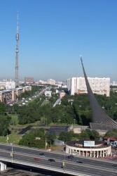 Muzeum Kosmonautiky