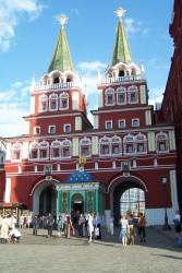Vchod do Kremlu