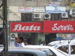 Bata i v Pakistanu