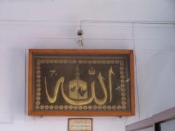 Inz Allah